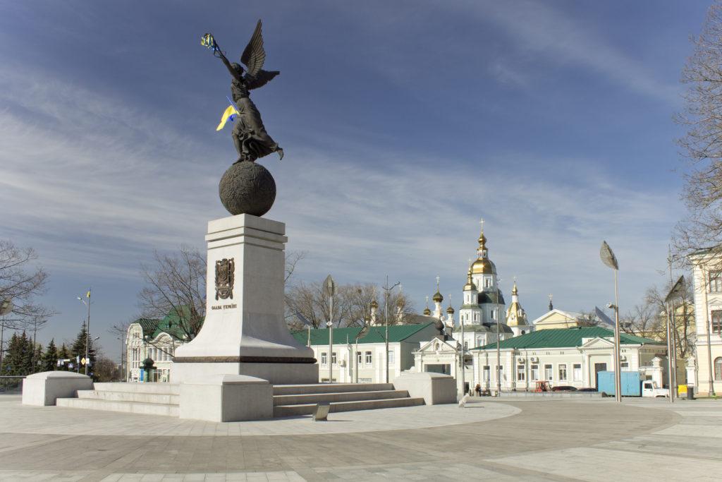 Kharkiv Startup Ecosystem